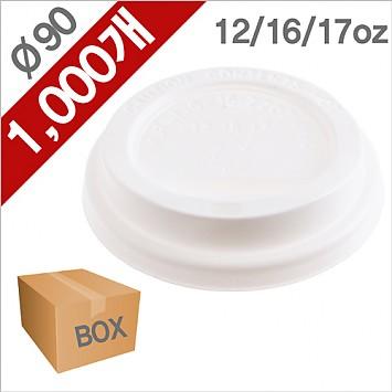 [일반] 12/17온스 종이컵 전용 화이트 뚜껑 10줄/1000Ea (1BOX)