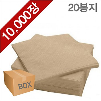 천연냅킨(브라운) 20봉/10000장 (1BOX)