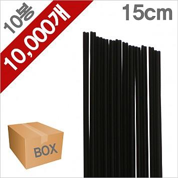 블랙 커피스틱 15cm (중) 10봉/10000개 (1BOX)