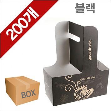 [캐리어] 블랙 200개 (1BOX)