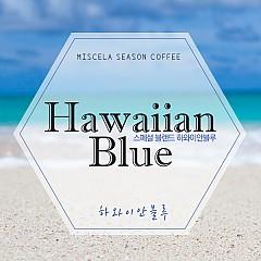 [시즌한정판매]스페셜 블랜딩 하와이안블루